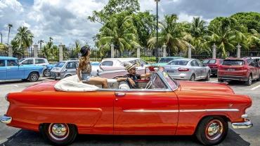 Дивовижна Куба